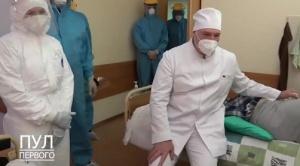 «Ну, показывай, как ты лечишь»: Лукашенко побывал в 6 больнице