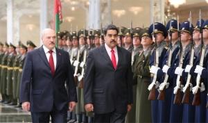 Лукашенко и Мадуро