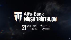 Alfa-Bank Minsk Triathlon, Альфа-Банк, Валерий Смоляк, Дмитрий Толкачев, Дети. Аутизм. Родители