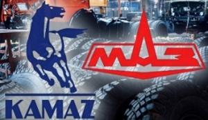 Создание холдинга на базе МАЗа и КамАЗа снято с повестки дня