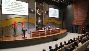 Александр Лукашенко, 5 апреля, открытие здания Верховного Суда, совещание по совершенствованию деятельности системы судов общей юрисдикции