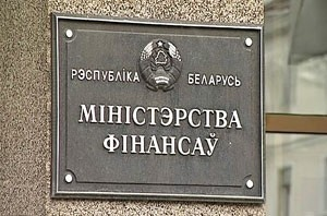 налоговый маневр, Максим Ермолович, Беларусь, россия, бюджет, потери