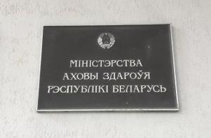 В Беларуси за сутки – еще меньше новых заражений