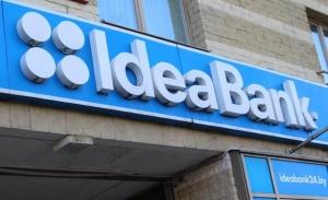 Официально: МТБанк покупает Идея Банк