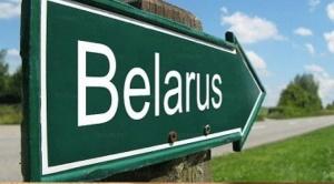 указатель Беларусь