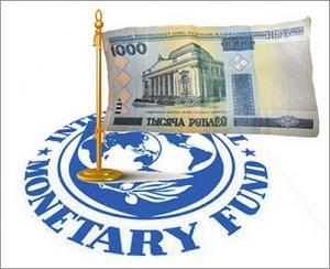 Кредит МВФ, Беларусь, долги, Иосуб, Заико, Долман