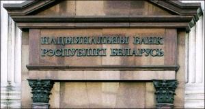 Сергей Калечиц, Беларусь, Россия, переговоры, введение единой валюты,