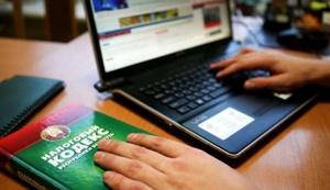 МНС, налоги, Беларусь, Сергей Наливайко, льготы, снижение налоговой нагрузки