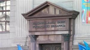 Дмитрий Мурин, Национальный банк Беларуси, доклад Итоги реализации денежно-кредитной политики за январь – март 2018, инфляция