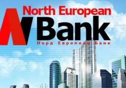 «Н.Е.Б. Банк», Нацбанк, банки Беларуси