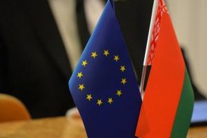 флажки Беларуси и Евросоюза