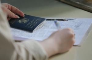 Минобразования, Беларусь, ЦТ, 2017, минимальный балл, тестирование, постановление №20