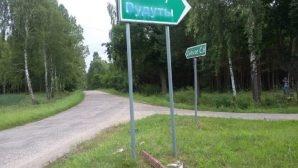 дорожные знаки в Польше