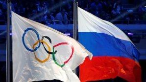 флаги Олимпиады и России