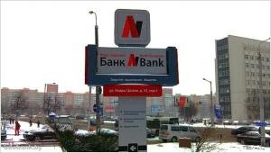 """Норд Европеан Банк"", ликвидация"