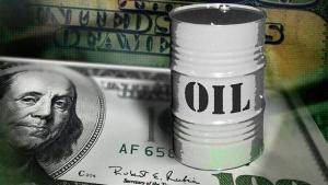 Нефтепошлины