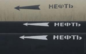 Дмитрий Крутой, совещание, Лукашенко, нефть, поиск альтернативы российской нефти, правительство