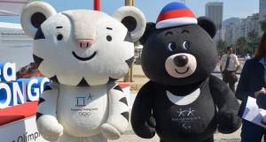 символы Олимпиады-2018