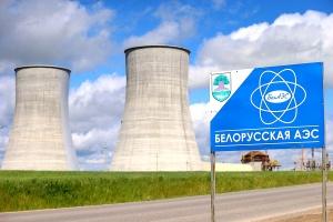 Россия отказалась пересматривать условия кредита для БелАЭС