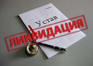 В Беларуси массово ликвидируют общественные организации