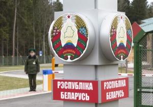 Россия закроет границу для Беларуси?