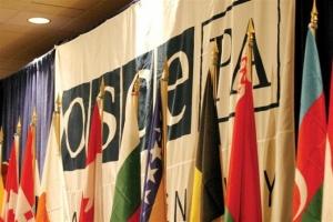 5-9 июля в Минске пройдет сессия Парламентской ассамблеи ОБСЕ