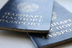 белорусские паспорта