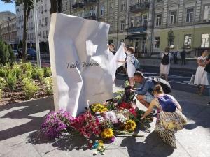 Павел Шеремет, годовщина убийства, открытие мемориала, Киев, Андрей Антоненко, Юлия Кузьменко, Яна Дугарь