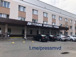 детская больница Гомеля