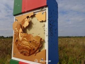 ГПК: с территории Украины обстрелян белорусский пограничный знак