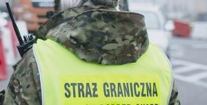 Поляки обнаружили на границе с Беларусью тела трех человек