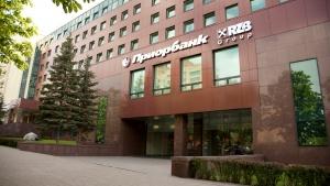 Приорбанк назван лучшим крупным банком в Беларуси