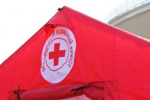 Общество Белорусского Красного Креста