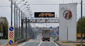 Россия настаивает на введении единой визовой политики в рамках Союзного государства