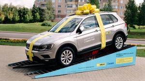 Розыгрыш, конкурс, розыгрыш автомобиля, Беларусь, velcom, «Гарант», Выиграй авто с Комфортом!
