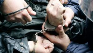 Преступная группа