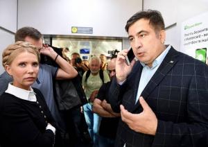 Саакашвили, Тимошенко