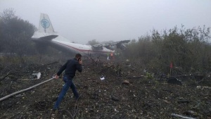 место катастрофы самолета Ан-12