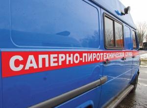 МВД, Ольга Чемоданов, заминированное, Витебск, МВД, разминирование, сообщение об опасности