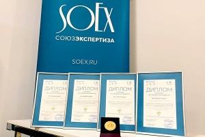 «Савушкин продукт» завоевал Золотые медали в Москве
