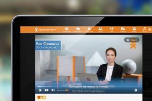 В Одноклассниках пройдет инклюзивный курс для обучения digital