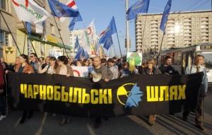Чернобыльский шлях, БНФ, Янукевич, Мингорисполком