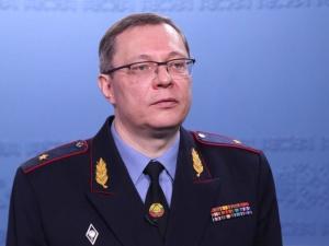 Генпрокурор высказался по поводу протестов