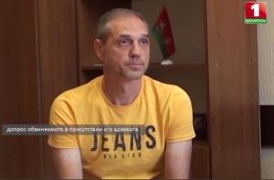 БТ: задержан человек, свозивший в Беларусь оружие для террористов