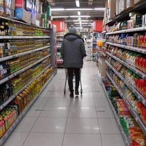 МАРТ, режим заморозки цен, цены на социально значимые товары,