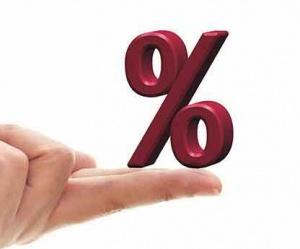 ставка рефинансирования, Нацбанк беларуси, снижение ставки рефинансирования, инфляция