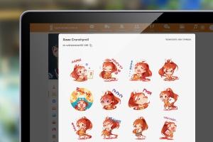 Одноклассники разрешили загружать стикеры пользователям, брендам и авторам