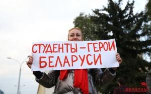 Белорусских студентов примут в вузах России