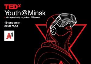 Конференция для молодежи TEDxYouth@Minsk состоится в сентябре – регистрация началась