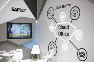 velcom | A1 представил новое облачное решение для управления бизнес-процессами